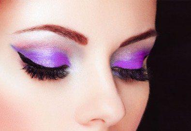 Пленителен поглед с изключително гъсти, меки и красиви мигли - 3D мигли от Marbella Beauty Studio - Снимка