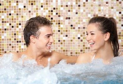 Удоволствие и здраве за двама! Тангенторна вана със шуслерови соли и ароматерапия за двама в Холистик СПА! - Снимка