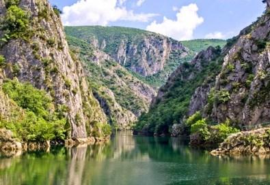 Екскурзия до Македония - Скопие и езерото Матка, с Глобус Турс! Транспорт, водач и програма - Снимка