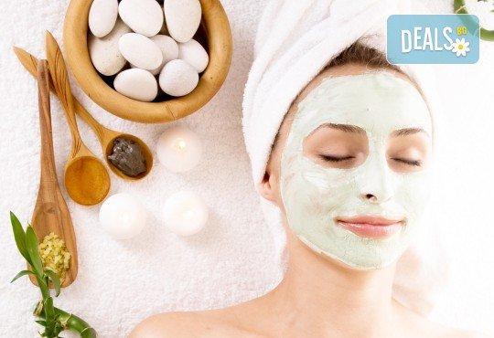 Красива дама! Почистване и оформяне на вежди, тонизиране на лицето, терапия с подмладяваща или подхранваща маска на лице и масажно нанасяне на крем в Senses Massage & Recreation! - Снимка 1