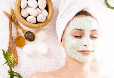 Красива дама! Почистване и оформяне на вежди и терапия с подмладяваща или подхранваща маска на лице и масажно нанасяне на крем в Senses Massage & Recreation! - Снимка