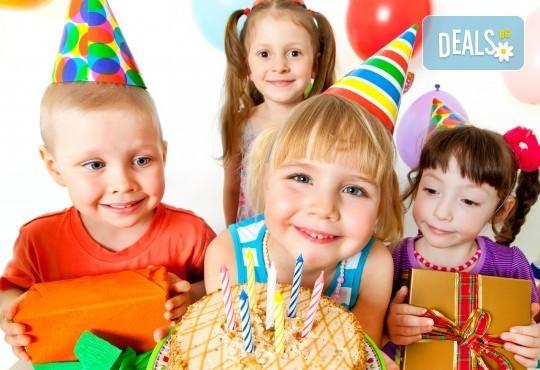 Наем на зала за рожден ден до 10 или 20 деца с игра на плейстейшън 4 и с включена украса от игрална зала Mania - Снимка 1