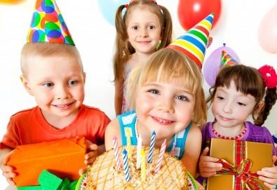 Наем на зала за рожден ден до 10 или 20 деца с игра на плейстейшън 4 и с включена украса от игрална зала Mania - Снимка