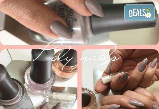 За Вас абитуриенти! Промо пакет официална прическа и маникюр с гел лак, грим и възможност за пробна прическа от Студио BLOOM beauty & spa! - Снимка 4