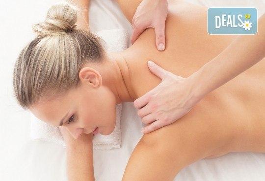 Релакс и красота! Класически масаж на гръб и козметичен масаж и маска на лице в студио за красота Jessica - Снимка 3