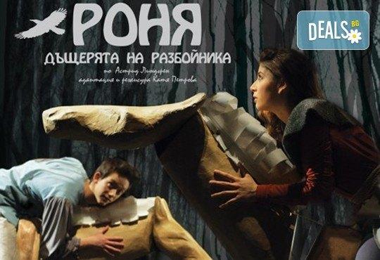 Приказка за любовта за малки и големи! ''Роня, дъщерята на разбойника'' от Астрид Линдгрен, Театър ''София'' , 27.05. от 11 ч.- билет за двама! - Снимка 1