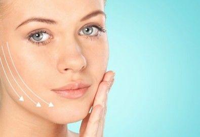 Красота и младост! Луксозна антиейдж терапия на лице и деколте: RF лифтинг, мануален масаж и маска със злато или колаген в луксозния СПА център Senses Massage & Recreation! - Снимка