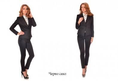 За стилна офис визия! Вземете черно сако или тъмносин панталон от Модна къща Ревю! - Снимка