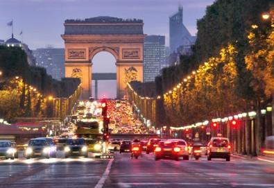 Самолетна екскурзия до Париж на дата по избор със Z Tour! 3 нощувки със закуски в хотел 2*, билет, летищни такси и трансфери - Снимка