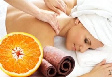 Ароматно презареждане! Цялостен масаж с екзотични масла портокал или канела в SPA център Senses Massage & Recreation! - Снимка