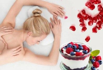 Дамски спа каприз! 80 или 100 минутна терапия на цяло тяло: нежен пилинг на гръб или цяло тяло и цялостен масаж с йогурт, малина, нар и боровинка от Senses Massage & Recreation! - Снимка
