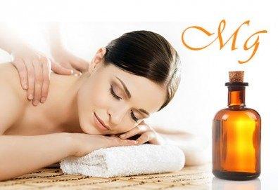 Релаксиращ масаж с лечебен ефект с магнезиево олио, невен и рефлексотерапия на стъпала и шиацу от СПА студио Красота и живот - Снимка