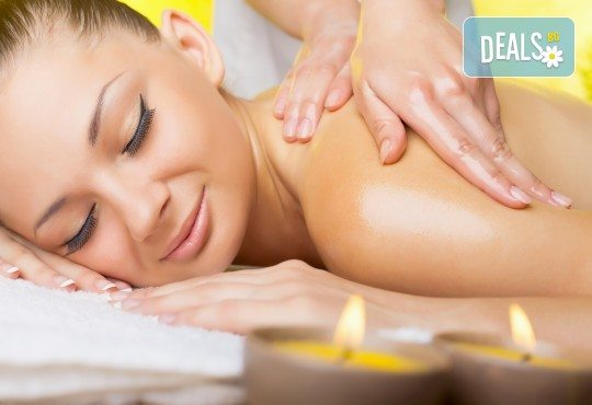 70-минутен антистрес масаж на цяло тяло и глава, подарък рефлексотерапия на ходила в център Beauty and Relax! - Снимка 1