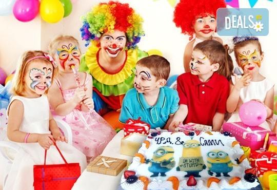 Детски празник за 10 деца! 2 часа парти с украса, аниматор, малка пица Маргарита, сокче, солети и пуканки, торта за децата и кетъринг за възрастните от Fun House! - Снимка 1