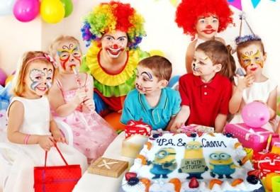 Детски празник за 10 деца! 2 часа парти с украса, аниматор, малка пица Маргарита, сокче, солети и пуканки, торта за децата и кетъринг за възрастните от Fun House! - Снимка