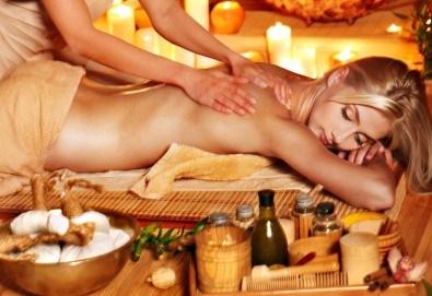 Релакс, аромати и екзотика! Класически, арома, релаксиращ или болкоуспокояващ масаж на цяло тяло с масла от макадамия, жасмин, кокос, ирис, шоколад или къпина в Massage and therapy Freerun! - Снимка