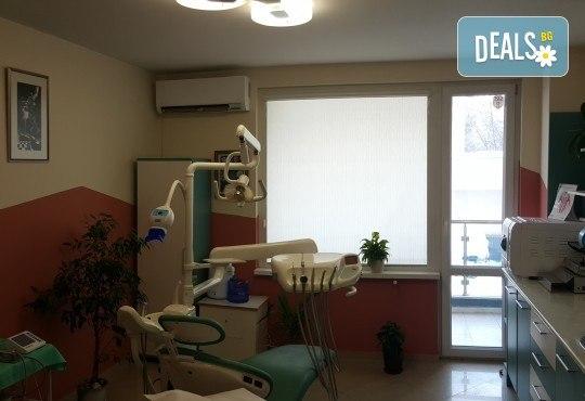 Обстоен преглед, план на лечение, почистване на зъбен камък, полиране с Air Flow и професионално избелване, от МР Дент - Снимка 7