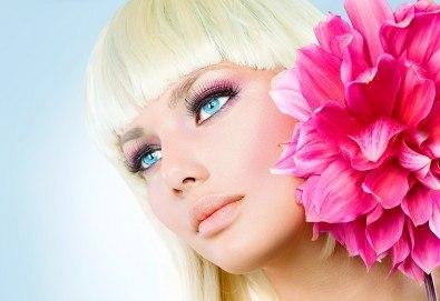 Пленявайте с поглед и изящни мигли! Поставяне на мигли по метода косъм по косъм с 3D ефект в салон Bellisima! - Снимка