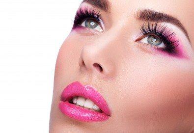 Поставяне на мигли косъм по косъм с 3D ефект и косъм от норка във фризьоро-козметичен салон Вили! - Снимка