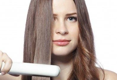 Нова визия за дълго време с трайно изправяне на коса или трайно къдрене на коса във фризьоро-козметичен салон Вили - Снимка