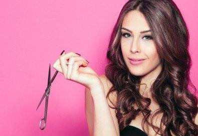 Грижа за косата! Подстригване, измиване, консултация, терапия за скалп или сешоар, по избор във фризьоро-козметичен салон Вили - Снимка