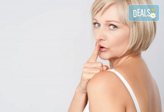Дълбоко хидратираща и антиейдж терапия за лице с коензим Q10 и алго маска с ацерола + мануален масаж - 1 или 5 процедури в Beauty Studio Flash G! - Снимка 1