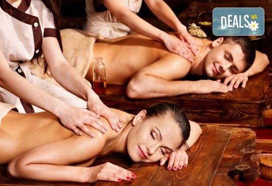 Романтична СПА терапия за ДВАМА: масаж с шоколад и терапия за лице с тонизираща маска в SPA център Senses Massage & Recreation! - Снимка 1