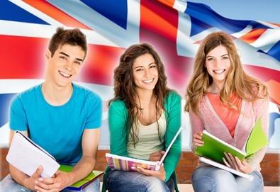 Курс по Английски език за напреднали, ниво В1 или В2, 100 уч.ч., в Учебен център Сити! - Снимка