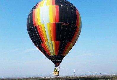 От птичи поглед! Панорамно издигане с балон край София плюс Full HD заснемане от Extreme sport! - Снимка