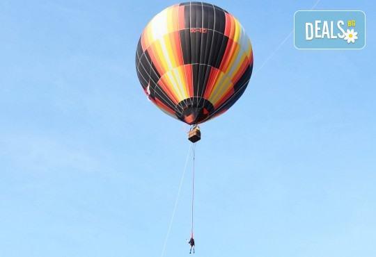 Бънджи скок от балон край София от Extreme sport!