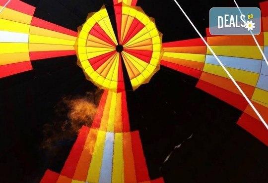 Екстремно преживяване през цялата година! Бънджи скок от балон край София от Extreme sport! - Снимка 2
