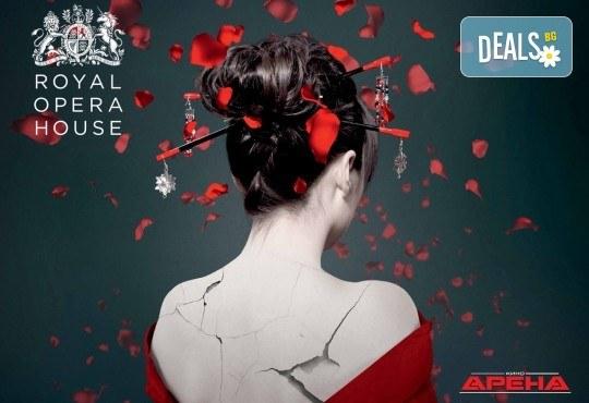 Ексклузивно в Кино Арена! Шедьовърът на драматичните опери Мадам Бътерфлай, на Кралската опера в Лондон, на 10, 13 и 14 май в София! - Снимка 1
