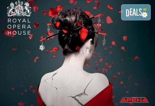 Ексклузивно в Кино Арена! Шедьовърът на драматичните опери Мадам Бътерфлай, на Кралската опера в Лондон, на 10, 13 и 14 май в Кино Арена в страната! - Снимка 1