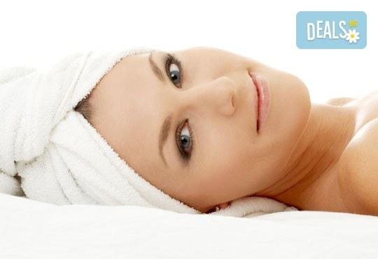 Грижа за сияйна и красива кожа с почистване на лице плюс 3 вида маски и инфраред в салон за красота Дъга - Снимка 1