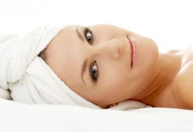 Грижа за сияйна и красива кожа с почистване на лице плюс 3 вида маски и инфраред в салон за красота Дъга - Снимка