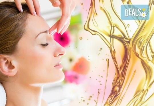 Пакет масаж на лице, шия и деколте с френско масло плюс маска Anti Age и оформяне на вежди в Салон за красота Дъга! - Снимка 1