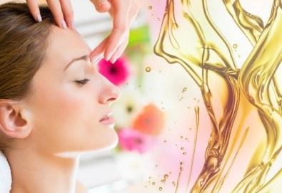 Пакет масаж на лице, шия и деколте с френско масло плюс маска Anti Age и оформяне на вежди в Салон за красота Дъга! - Снимка