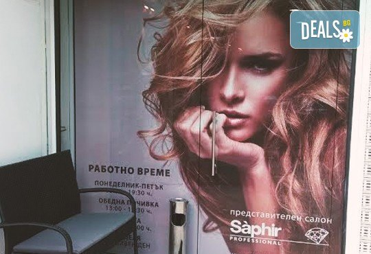 За неотразима кожа - диамантено микродермабразио на лице, маска според типа кожа, ампула и серум с хиалурон в салон за красота Респект - Снимка 5