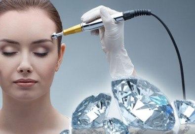 Диамантено микродермабразио, хидратираща терапия, хиалуронов серум и ампула с колаген в салон за красота Респект - Снимка