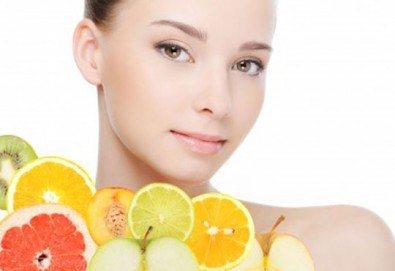 Нов метод за млада кожа! Кислородна изсветляваща терапия с витамин С в салон за красота Респект - Снимка