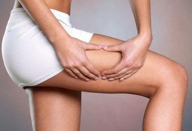 Антицелулитен масаж със силно загряващи масажни масла и вендузи при специалист рехабилитатор в Massage and therapy Freerun! - Снимка