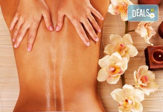 Релаксиращ масаж на цяло тяло с ароматна японска орхидея или масло от роза в Massage and therapy Freerun! - Снимка 2