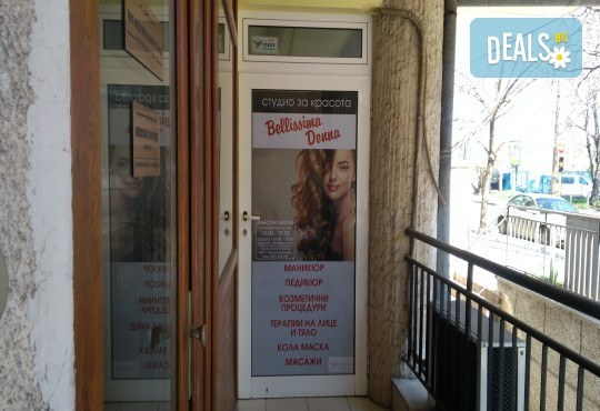 Лифтинг (хигиенно-козметичен) масаж на лице и маска в салон Bellissima Donna - Снимка 3