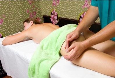 Антицелулитен мануален и апаратен масаж на цели крака и седалище в салон Bellissima Donna - Снимка