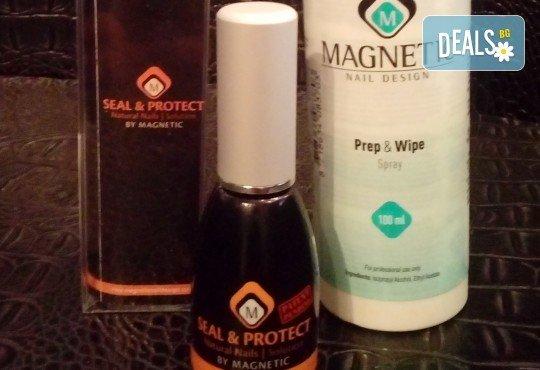 Терапия за нокти Seal&Protect на Magnetic или терапия и класически или френски маникюр с обикновен лак или гел лак Bluesky в IrenaG Nails! - Снимка 3