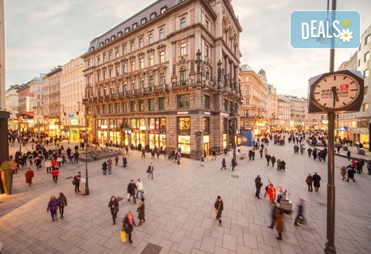 Хайде на екскурзия до Будапеща и Виена! 5 дни, 2 нощувки със закуски, транспорт от Пловдив и екскурзовод, от Дрийм Тур! - Снимка 9