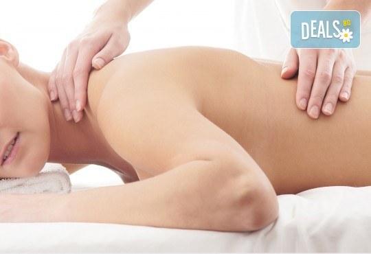 Лечебен масаж с магнезиев гел на гръб, ръце и глава + тракция на главата в студио за красота L Style! - Снимка 2
