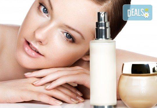 За чиста и гладка кожа! Почистване на лице с професионална SPA козметика Legenda в студио за красота L Style! - Снимка 1