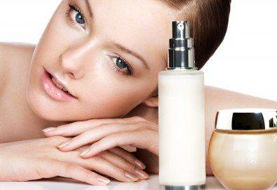 За чиста и гладка кожа! Почистване на лице с професионална SPA козметика Legenda в студио за красота L Style! - Снимка