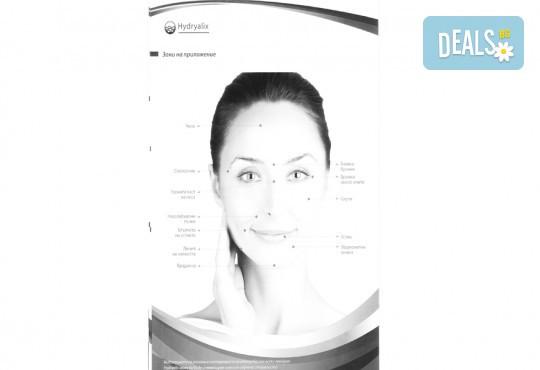 Обем и контур за устни с качествен френски филър по избор Hyaluronica или Hydryalix от SunClinic и д-р Светла Петкова - Снимка 5